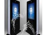 供应32-85寸户外防水广告机