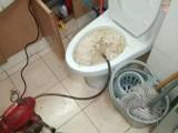 北京專業通馬桶通廁所電話,24小時上門疏通馬桶