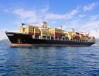 天津到美国海运船期代理公司性价比高放心省心