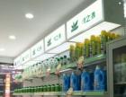 抚州绿之源健康家电清洗公司