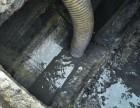 常州疏通各种疑难下水道,马桶,地漏,20分钟上门