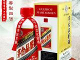 贵州特产茅台镇白酒 125ml礼盒装小型