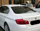 宝马5系2014款 525Li 2.0T 自动 领先型 拒绝低价