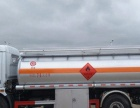 转让 油罐车东风厂家直销包上户 可分期
