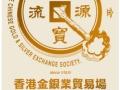 香港鸿丰金业怎么样?佣金怎么返?代理找谁?