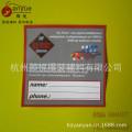 【诚信厂家】供应透明洗水标 女装洗水标 杭州水洗标 缎带洗水标