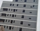 全新内部未装修八层电梯公寓,()整栋出租