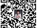 华豫之门瓷器鉴宝专家徐鸿是一个鉴定瓷器的秒杀