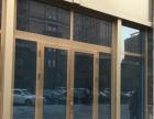 平谷城区 万德福底商 商业街卖场 62平米