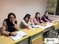 昆明成人英语培训学校/昆明成人英语培训机构 珮文教育小班培训