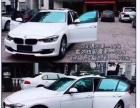 汽车太阳膜威固龙膜量子雷朋杜邦3M韩国膜窗膜贴膜