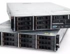 海口IBM服务器维修站 海口IBM服务器维修点