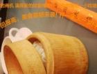 竹筒饭培训 竹筒饭技术做法指导 竹筒饭加盟开店