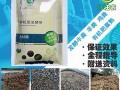 怎么发酵麦秸秆做肥料