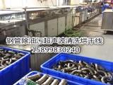 钢管超声波清洗机 除油污除蜡自动清洗烘干线厂家直销