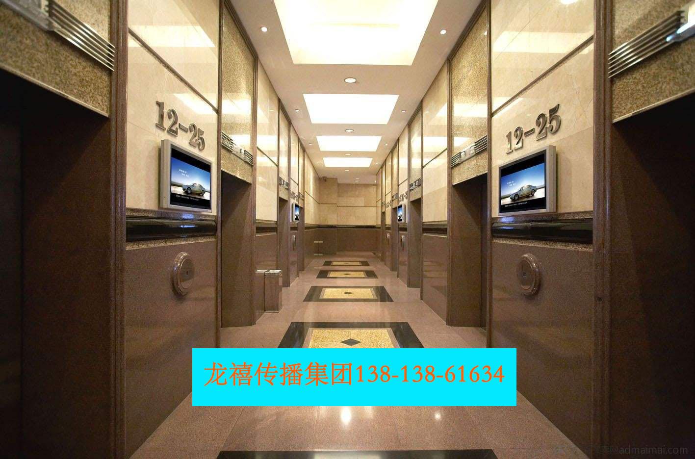 南京市无锡市社区灯箱广告有限公司