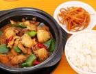 杨明宇黄焖鸡加盟费/黄焖鸡米饭加盟