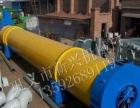 锯沫烘干机节能环保发展加盟 环保机械