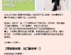 赣州悦悦满月子中心3月带娃像女佣,出门像女神照片征集活动