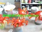城市市容市貌建设海鲜装饰仿真玻璃钢螃蟹雕塑