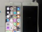 苹果手机专业上门维修(魅族,小米,华为,等等)