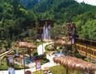 天鹅湖+高阳山温泉1日游