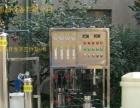 洗发水生产加工机器 洗发水配方 免费技术培训