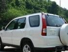 昆明专业租车公司、商务车、越野车、小轿车、免费接送