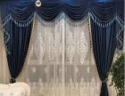 顶派窗帘墙纸墙布九大优势替您保驾护航