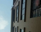 全新双门面六层办公楼出租