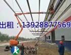 惠州博罗厂房建设用高空车 电动曲臂式高空作业车出租