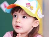 儿童帽子批发 2014新款冰淇淋儿童网帽 男女童鸭舌帽 厂家直销