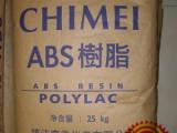 注塑级  阻燃级  ABS  /奇美/  PA-766   塑料