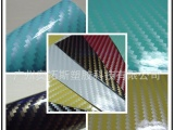 2D光面碳纤维贴纸车身改色膜汽车亮光面碳