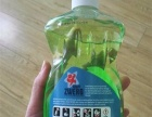 由于要搬家低价转让一箱德国品牌喷雾玻璃清洁剂!