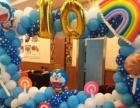 气球拱门,气球宝宝宴布置,求婚告白,地爆球,婚房布置,