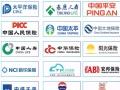 【车险超市加盟】加盟官网/加盟费用/项目详情