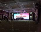 上海会务会议舞台搭建哪家专业