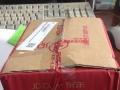 全新红米3高配版全网通4G手机
