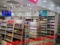 贵阳优尚诚品十元百货店加盟 总部全程指导开店