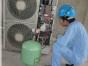 欢迎进入~!福州科龙中央空调(各区科龙售后服务总部电话