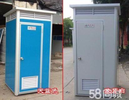 移动厕所租赁销售 活动打包厕所出租 流动厕所出租