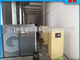 专业供应压缩机余热利用热水机 空压机余热回收热水机 品质保证