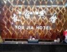 湘乡友家宾馆宾馆转让