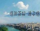 信阳茶基水 平桥 总代理 桶装水免费配送