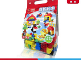 惠美大颗粒拼装积木儿童益智玩具袋装100早教智力拼插城堡包邮