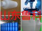 氯甲酸异丙酯  国标品质氯甲酸异丙酯