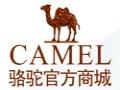 骆驼品牌鞋 诚邀加盟