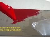 HSFGY画之涂料,助力于优化您的生产工艺