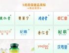 5类婴儿纸尿裤食品保健品减肥药卫生巾商标转让